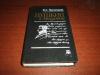 Купить книгу Трубецкой Б. А. - Пушкин в Молдавии
