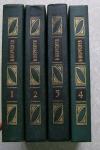 Купить книгу Вересаев - Собрание сочинений в 4 томах