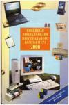 Купить книгу Леонтьев, В.П. - Новейшая энциклопедия персонального компьютера 2000