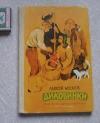 Купить книгу Мусатов Алексей - Диковинки (Книга для детей)