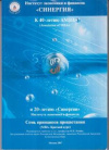 Купить книгу Иоффе, М.Я. - Семь принципов процветания