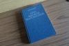 Купить книгу Мантуров О. В. - Курс высшей математики.