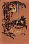 Купить книгу Вильгельм Гауф - Сказки в переводе Салье