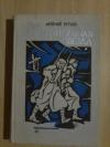 купить книгу Рутько А. И. - Пленительная звезда