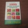 Купить книгу Кизима Г. А. - 1000 самых важных вопросов и ответов о саде и огороде