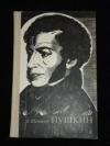 купить книгу Шатилов, Б. - Пушкин