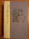 Купить книгу Пушкин А. С. - Избранные произведения