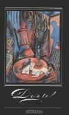 Купить книгу Пушкин А. С., Соллогуб В. А., Тургенев И. С., Чехов А. П., Куприн А. И. и др. - Дуэль. Повести русских писателей