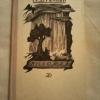 Купить книгу Державин Г. Р. - Водопад. Избранные произведения