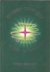 купить книгу Джерард Р. - Измени свой ДНК, измени свою жизнь! Способы улучшения вашего физического, эмоционального и социального благополучия