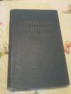 Купить книгу Ред. Дьяченко В. П. - Финансово - кредитный словарь. Том I