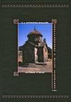 В. Арутюнова - Фиданян - Повествование о делах армянских VII век. Источник и время.