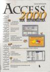 Купить книгу Каратыгин, Сергей - Access 2000 на примерах. Руководство пользователя с примерами