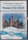Купить книгу [автор не указан] - Russe d'Or. Русский язык для французов