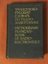 Купить книгу П. К. Горохов - Французско-русский словарь по радиоэлектронике
