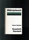 Купить книгу Daum E., Schenk W - Worterbuch Russisch–Deutsch