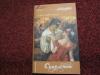 Купить книгу Александра Рипли - Скарлетт. в 2-х томах