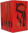 Роберт Луис Стивенсон - Собрание сочинений в пяти томах. Том 5.