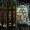 Купить книгу Бретон Ги - Истории любви в истории Франции. В 5 томах
