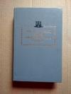 Купить книгу Общ ред Е. И, Тузовского - Англо-русский словарь американского сленга