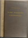 Купить книгу А. Г. Гуревич - Полые резонаторы и волноводы. Введение в теорию.