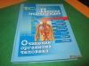 Купить книгу ----- - Полная энциклопедия. Очищение организма человека