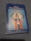 Купить книгу Бхактиведанта Свами Прабхупада А. Ч. - Шри Ишопанишад. Знание, которое приближает человека к Кришне, Верховной Личности Бога