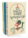 купить книгу Дж. Р. Р. Толкин - Властелин Колец