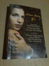 Купить книгу  - Crime story № 1: сборник рассказов