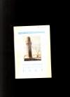 Купить книгу Дадашев С., Усейнов М. - Архитектурные памятники Баку.