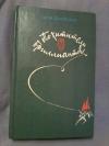 Купить книгу Буссенар Луи - Похитители бриллиантов