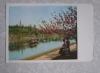 . - Сиху весной (китайская открытка)