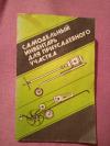 Купить книгу Халимулин Р. М. - Самодельный инвентарь для приусадебного участка