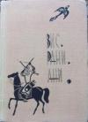 Купить книгу [автор не указан] - Висрамиани (Вис и Рамин)