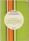 Купить книгу [автор не указан] - Руководство по проектированию оросительных систем с использованием подготовленного жидкого навоза