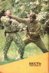 Купить книгу А. И. Ретюнских, С. И. Заяшников - Русский стиль рукопашного боя (стиль Кадочникова)