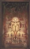 Купить книгу  - Культ Ктулху