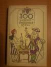 Купить книгу Мельникова Н. Н. - 300 рецептов французской кухни