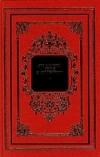 Купить книгу Теодор Бильрот - Домашний уход за больными