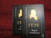 купить книгу Конради К. О. - гёте. жизнь и творчество. в 2-х томах.
