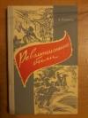 Купить книгу Марков А. С. - Революционные были