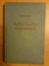 Купить книгу Bielfeldt Hans - Russisch-deutsches worterbuch