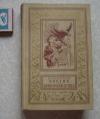 Купить книгу Рыбаков - Кортик Бронзовая птица БПиНФ