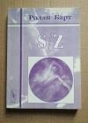 Купить книгу Барт Ролан - S/Z