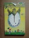 Купить книгу Йордан Радичков - Мы, воробышки