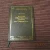Назаров А. Д. - Влияние следственных ошибок на ошибки суда.