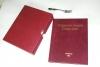 Купить книгу  - Библия Доре. Священное Писание Гюстава Доре
