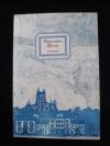 купить книгу Шарлотта Бронте - Городок