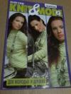 Купить книгу  - KNIT & MODE (Вязание и мода). Выпуск 9