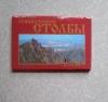 Купить книгу Комплект открыток - Красноярские столбы летом